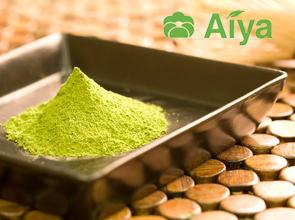 premium food + beverages suppliers - Aiya_logo